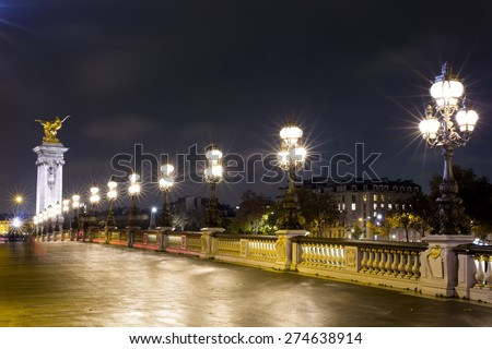 Alexander III bridge, Paris, France - stock photo