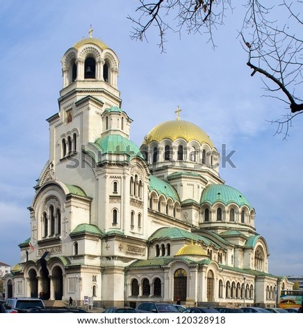 Alexander Nevsky cathedral and square in Sofia, Bulgaria. - stock photo