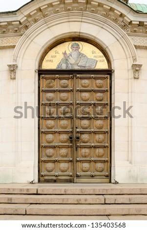 Alexander Nevsky Cathedral side door, Sofia, Bulgaria - stock photo