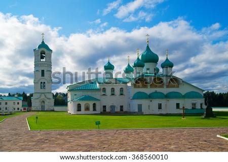 Alexander Svirsky monastery in Leningrad region of Russia - stock photo