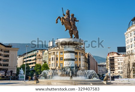 Alexander the Great Monument in Skopje - Macedonia