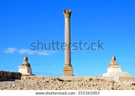 ALEXANDRIA, EGYPT - DECEMBER 6 2015: Pompey's Pillar is a Roman triumphal column that was built in 297 commemorating the victory of Roman emperor Diocletian over an Alexandrian revolt.