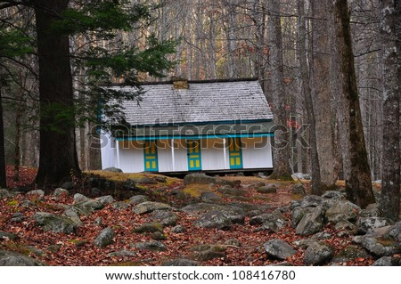 Alfred Reagan Place, Roaring Forks, Tennessee, USA - stock photo
