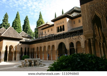 Alhambra, Andalusia, Grenada - stock photo