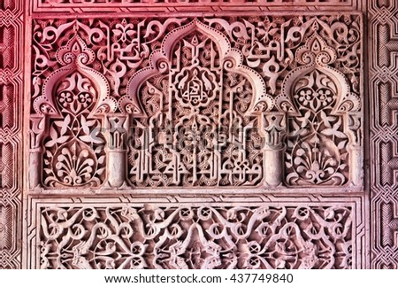 Alhambra castle, Nasrid palace detail. Granada in Andalusia region of Spain. UNESCO World Heritage Site. Filtered retro color style. - stock photo