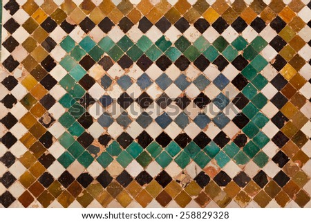 Alhambra de Granada. Ceramic mosaic from Comares facade in Nasrid Palaces - stock photo