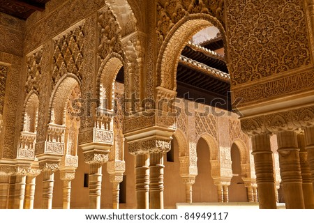 Alhambra de Granada. Moorish arches in the Court of the Lions - stock photo