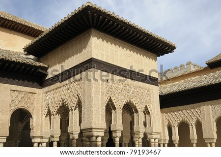 Alhambra Details - Lions Court - stock photo