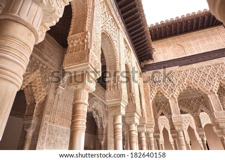 Alhambra Palace - stock photo