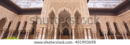 Alhambra Palace - stock photo