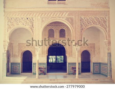 Alhambra palace, Granada, Andalusia. Image filtered in faded, washed out, retro style; travel vintage concept. - stock photo