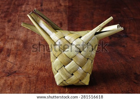 Alivongvong, Taiwan's aboriginal (amis nation) traditional food made with sticky rice & pork wrapped in leaves       - stock photo