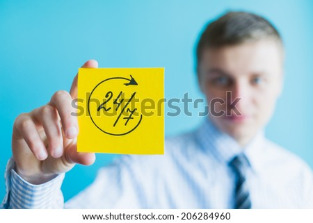 all day service - stock photo