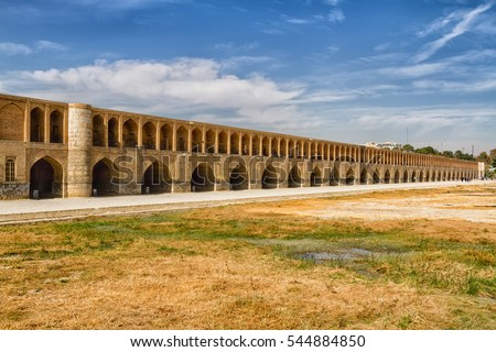 Allahverdi Khan Bridge (Si-o-seh pol), ancient bridge in Isfahan or Esfahan, Iran, Middle East, Asia. River bed is dry because of the dam. The bridge has 23 arches, is 133 meters long, 12 meters wide.