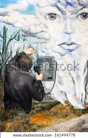 Allegory of love and separation.Oil painting - stock photo