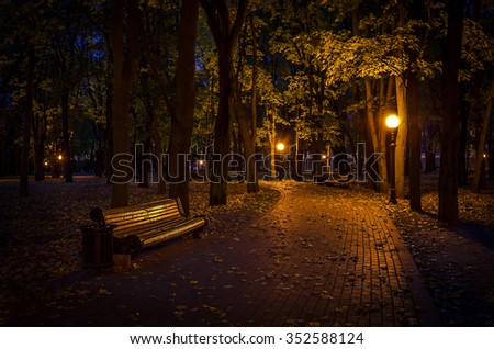 alley in the park, evening - stock photo