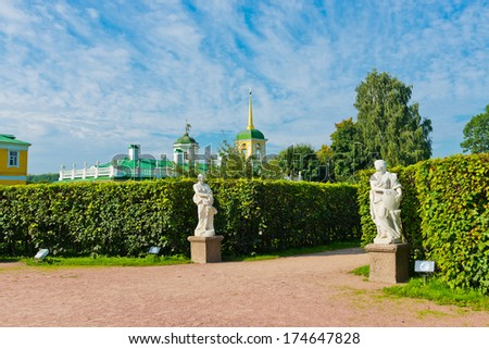Alley in The Park of Kuskovo. Moscow. Russia - stock photo
