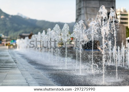 Alley of fountains. Seoul city, South Korea - stock photo