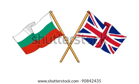 Alliance and friendship between Bulgaria and United Kingdom - stock photo
