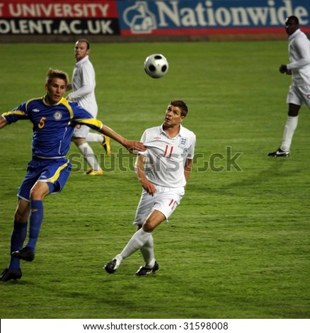 ALMATY - JUNE 6: Footballer Gerrard participates Kazakhstan v England, FIFA World Cup European Qualifying, Group Six, 6th June 2009 - stock photo