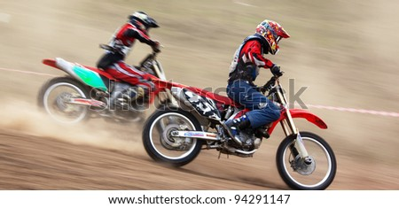 """ALMATY, KAZAKHSTAN - APRIL 10: V.Sobolev(45) in action at Motocross competition """"Fabrichny Cup""""- Open Championship of Kazakhstan, on April 10, 2011 in Kargaly, Kazakhstan. - stock photo"""