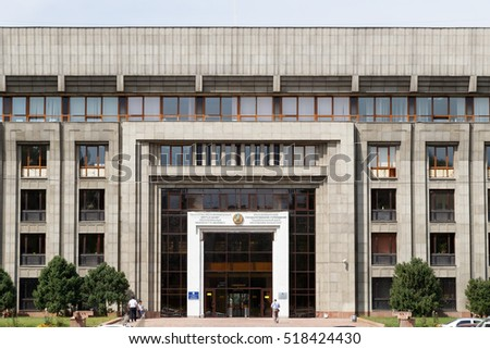 Almaty, Kazakhstan - August 29, 2016: Republican state institution - the National Bank of the Republic of Kazakhstan