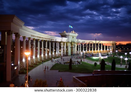 ALMATY, KAZAKHSTAN - JUL 25, 2015: Entrance with arches and columns at dendra park of first president Nursultan Nazarbayev.