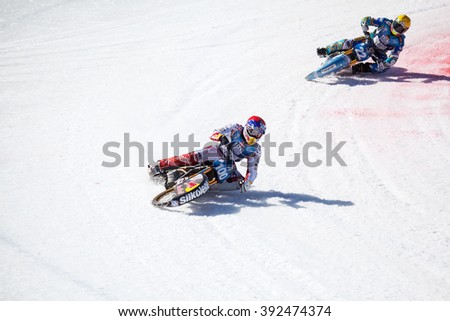 Almaty World Cup Ice Speedway. Kazakhstan. 21 Febraury 2016. Mountains skating rink Medeo.