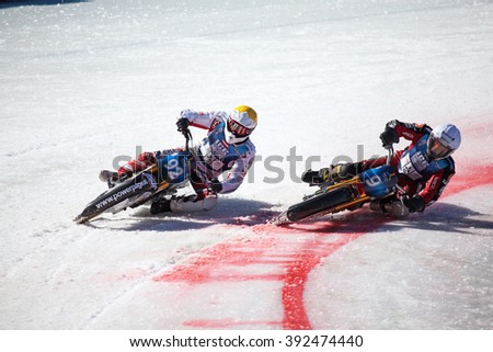 Almaty World Cup Ice Speedway. Kazakhstan. 21 February 2016. Mountains skating rink Medeo.