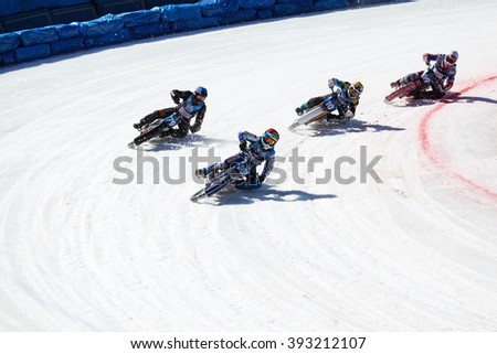 Almaty World Cup of Ice Speedway. Kazakhstan. 21 February 2016. Mountains skating rink Medeo.