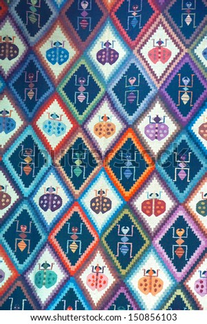 Alpaca wool  Peruvian textile. Traditional fabric design.