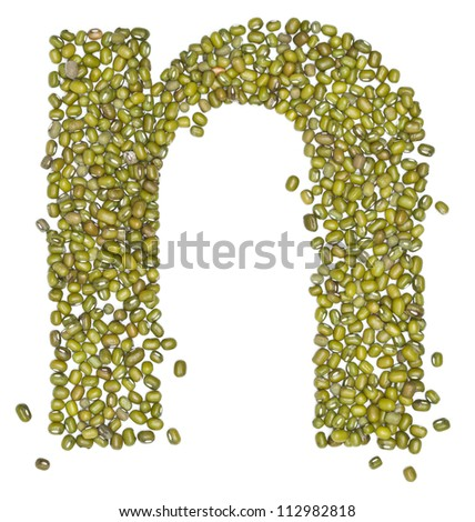 alphabet form green beans on white. - stock photo