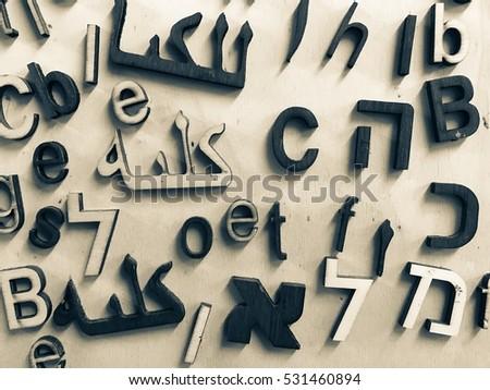 Best hebrew calligraphy images calligraphy