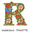 alphabet of primrose with butterfly and ladybug - stock photo