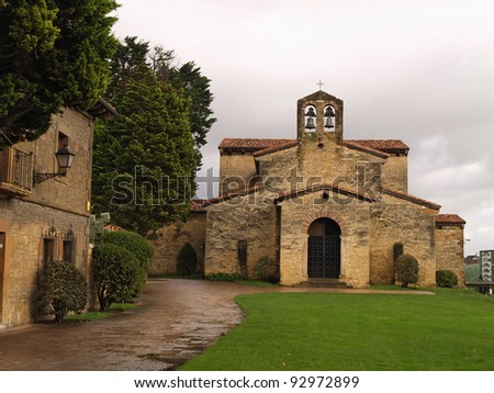 Also known as Santullano, is a Pre-Ramirense church from the beginning of the 9th century in Oviedo, Asturias, Spain. It was declared an Historical-Artistic Monument - stock photo