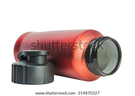 Aluminium water flask on a white background.
