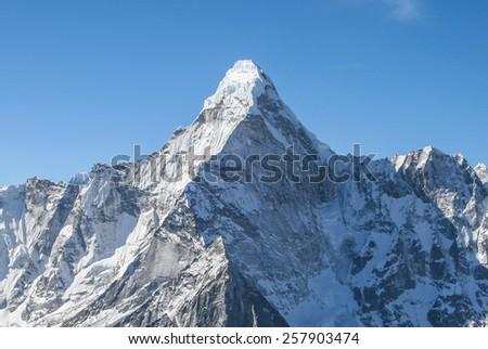 Ama Dablam mountain, Nepal - stock photo