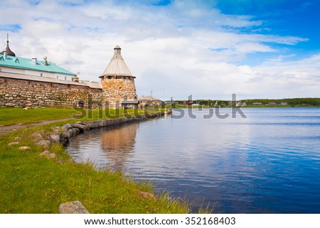 Amazing beautiful landscape day. Old historical orthodox unique dome church monastery. Island Solovki. North country Russia. UNESCO world heritage.