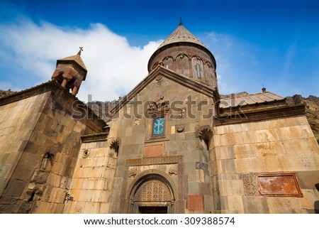 Amazing beautiful mountain landscape. Old christianity unique church monastery Gegard. Blue sky. Sunny day. Armenia
