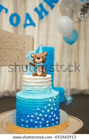 Amazing Cake Boys First Birthday Blue Stock Photo Royalty Free