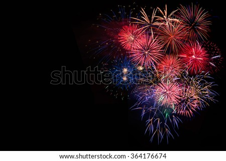 Amazing colorful festive bright celebration fireworks, salute on the night sky. Large fireworks event. Sparks. 4 of July. 4th of July. Independence day, New Year. Copy space - stock photo