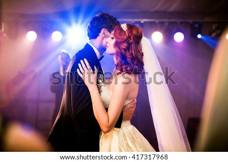 Amazing first dance on the wedding party - stock photo