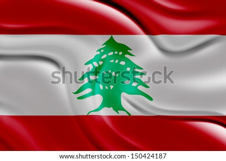 Amazing Flag of Lebanon