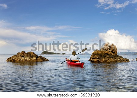Amazing rock formations and red sea kayak, Busuanga island, Palawan,  Philippines