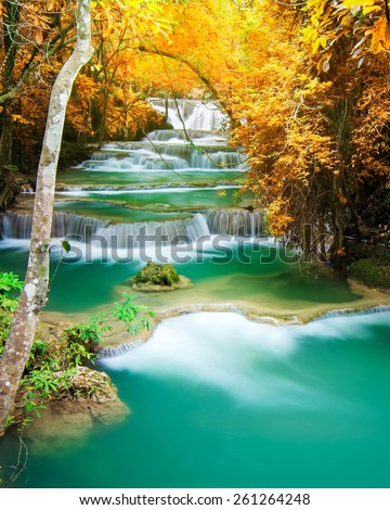 Amazing waterfall in wonderful forest  - stock photo