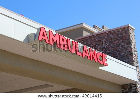 Ambulance sign - stock photo