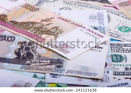 american and russian money - stock photo