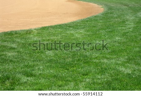 American softball or baseball infield natural background