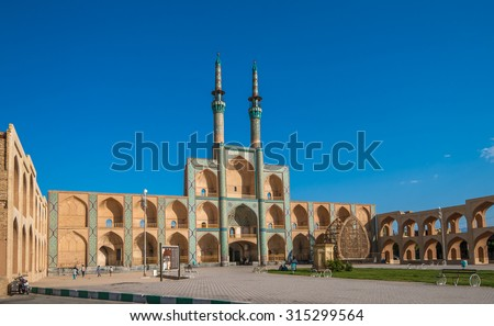 Amir Chakhmaq Complex in Yazd, Iran - stock photo
