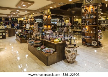AMMAN, JORDAN - NOVEMBER 04, 2016: The interior of the store with the objects of Arab art, the Jordan